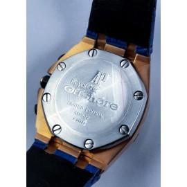فروش آنلاین ساعت مچی اودمار پیگه کرونوگراف در فروشگاه واچ کالکشن AUDEMARS PIGUET