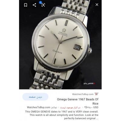 ساعت کلکسیونی امگا کلاسیک OMEGA