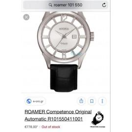 ساعت اصل رومر ROAMER