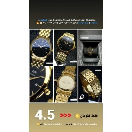 فروش ساعت آر.اِس.دبلیو  اصل در گالری واچ کالکشن original RSW swiss