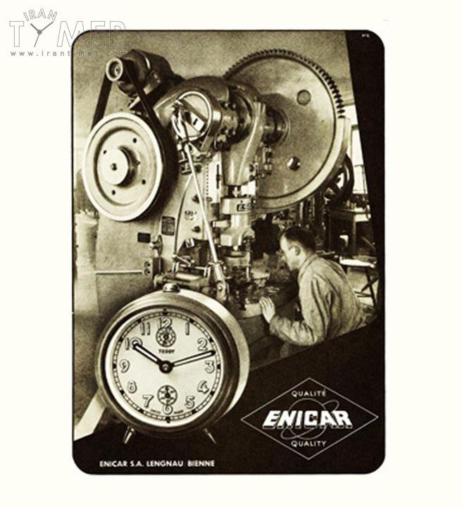 تاریخچه ساعت کلکسیونی برند انیکار