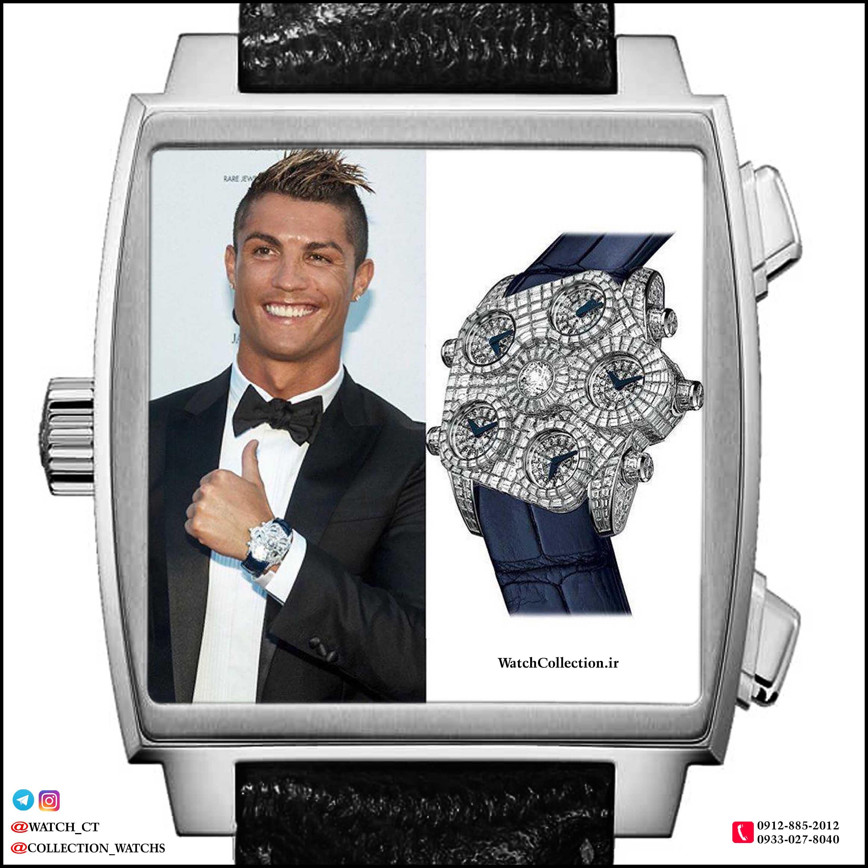 ساعت خاص سلبریتی